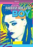 Worried About the Boy by Entertainment One by Julian Jarrold