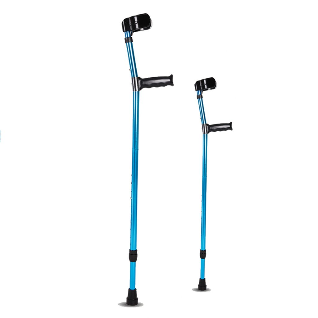 GZD Adjustable Folding Metal Walking Cane Elbow Walking Stick For The Young And Elder, Portable,Super Light And Stable,Pack Of 2