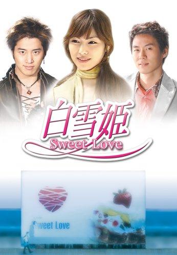 白雪姫 Sweet Love
