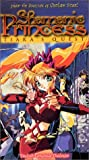 Shamanic Princess:Tiara's Quest [VHS]