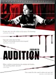 Audition (Uncut Special Edition) cover.