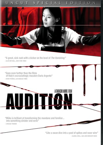 Audition (Uncut Special Edition) by Lions Gate