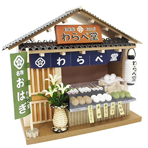 Shop kit Japanese style Japanese sweets shop 8772 series of Billy handmade dollhouse kit street corner (japan import) ()