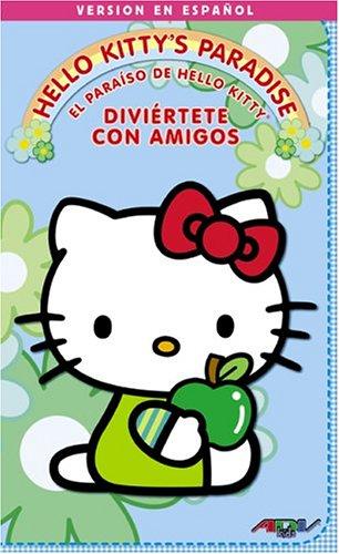 El Paraisao De Hello Kitty 2: Diviertete Con Amigo [VHS] ()