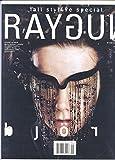 Ray Gun Magazine #49 September 1997
