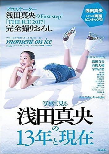 フィギュアスケート好きな奥様〜Part838 [無断転載禁止]©2ch.netYouTube動画>7本 ->画像>64枚