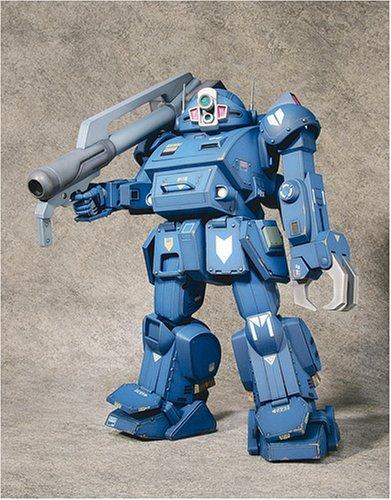 votoms-1-18-dmz-02-dx-strike-dog-with-ypsilon