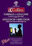 Collins Talking German-English Dictionary