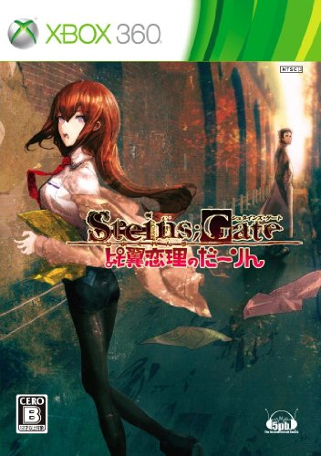 SteinsGate: Hiyoku Renri no Darling [Japan Import] Stein Japan