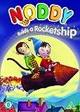 Noddy: Noddy Builds A Rocket Ship [DVD]