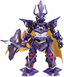 SpruKits LBX Emperor Action Figure Model Kit, Level 2