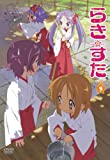 Lucky Star vol.9 limited edition DVD