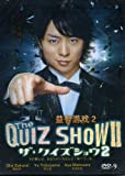 2009 Japanese Drama : - The Quiz Show II - W/ English Subtitle