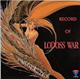 Record Of Lodoss Wars: Original Soundtrack by Various Artists (1996-08-21)