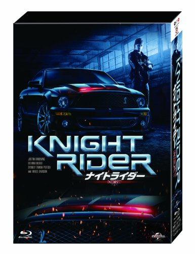 Knight Rider Next Blu-ray Box