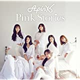 Pink Stories(通常盤)
