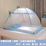 MLF-Baby Foldable Mosquito Net Free Mounting with Bracket,Blue 140*90*80cm