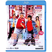 LOVE ON A DIET - HK movie BLU-RAY (Region A) Andy Lau, Sammi Cheng