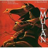 Mulan (Deutsch)
