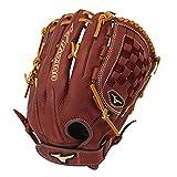 Mizuno MVP GMVP1400S2 14' Adult Outfield Slowpitch Softball Glove