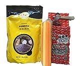 Taro QBubble Tea, Black Boba Tapioca Pearls, Boba Straws and Bag Clips Gift Bundle from Hanover Shops Collection