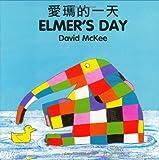 Elmer's Day, David McKee, 1840590637