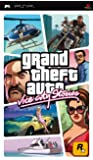 Grand Theft Auto: Vice City Stories [SONY PSP / Deutschland] [Edizione: Germania]