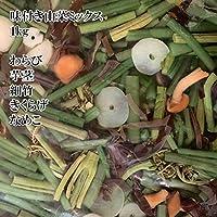 えつすい 山菜ミックス(味付)1kg (常温)