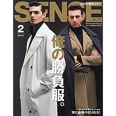 SENSE 最新号 サムネイル
