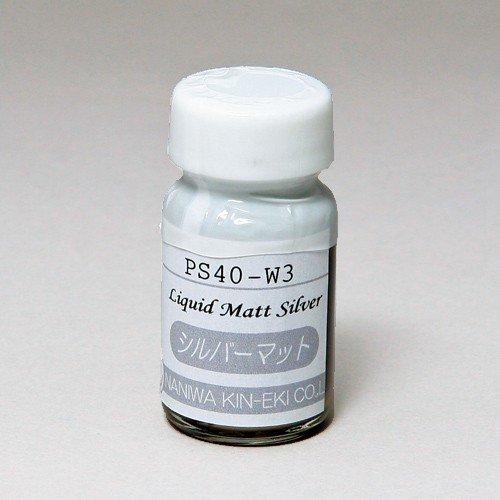 銀液 (PS40-W3) 5g