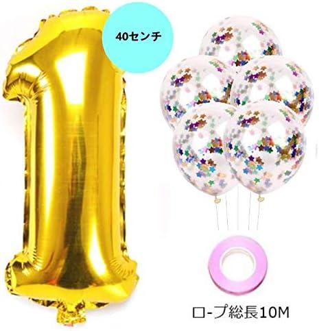 1歳 誕生日パーティー 飾り付け アルミニウム 数字(1)バルーン ゴールド 紙吹雪入れ風船x5個 リボン×1個(jcw-01)