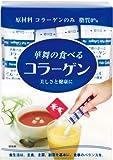 ã€Hanamai】Fish Collagen 30 sticks For Sale