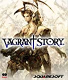 Vagrant Story (PS)