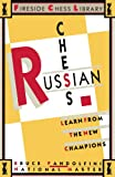 Russian Chess (fireside Chess Library)-Bruce Pandolfini
