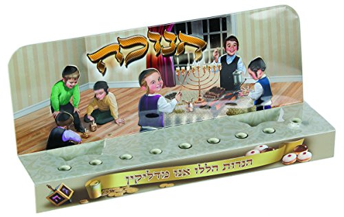 (Ner Mitzvah Tin Candle Menorah - Fits All Standard Chanukah Candles - Colorful Painted Hannuka Childrens Scene)
