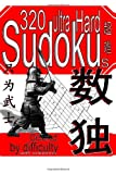 320 Ultra Hard Sudokus Ordered by Difficulty with Solutions, Sergio Rivera, 1495488764