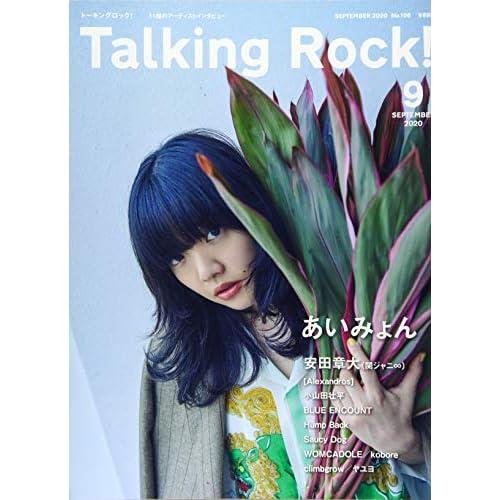 Talking Rock! 2020年9月号 表紙画像