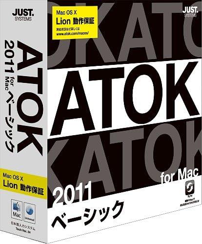 ATOK 2011 for Mac