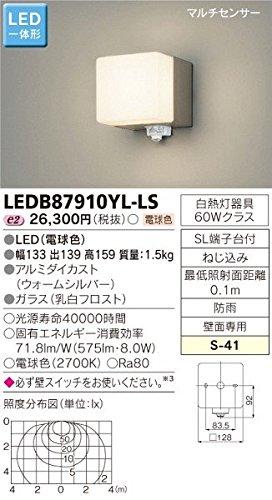 東芝ライテック マルチセンサー付ポーチ灯 LEDB87910YL-LS B01H3IN48Q 11930