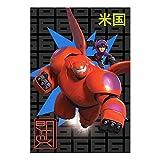 Disney Big Hero 6 Go Robot Go Microraschel Blanket, 62 by 90-Inch