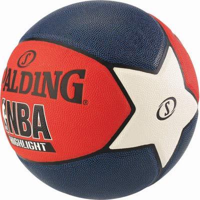 Spalding Outdoor Street - Balón de Baloncesto, Color Negro, con ...