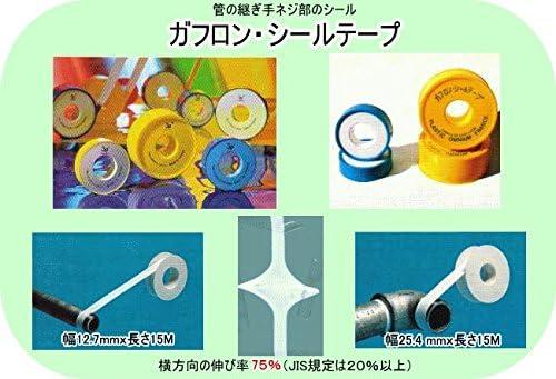 管継ぎ手ネジ部用シールテープ 生産量世界No.1 ガフロンシールテープ 12.7mm 15.0M 中箱=小箱x10 テープ数100個
