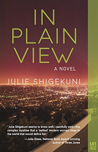 In Plain View: A Novel