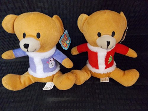 Kellytoy Set of 2 Merry Christmas Bear, Purple and Red, Vintage 2009 ()