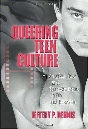 Секс фильмы мальчики