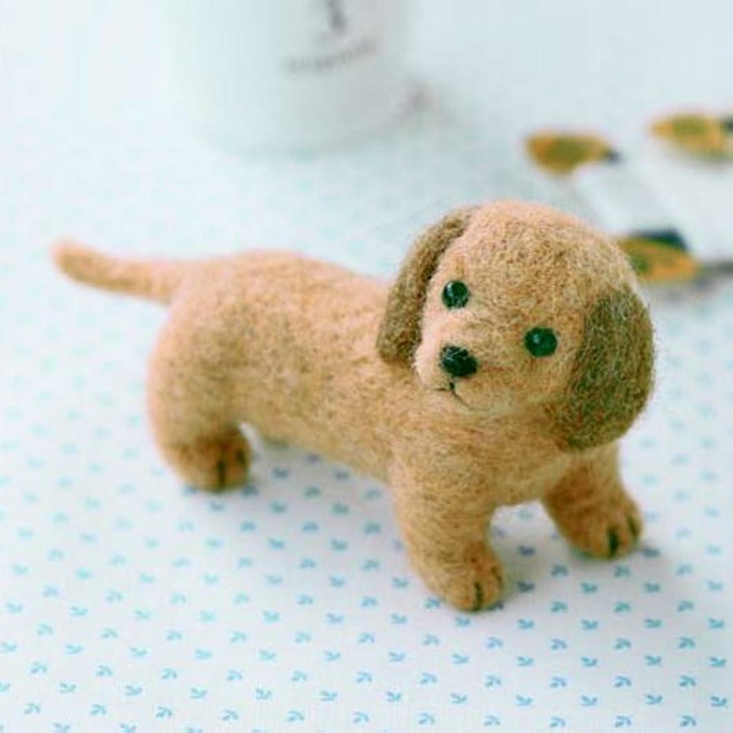 石やむを得ないあえてmiriis collection みりいずコレクション きりのみりい 羊毛フェルト オリジナルキット ミニチュアダックス 犬