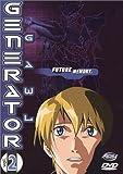 DVD : Generator Gawl - Future Memory (Vol. 2)