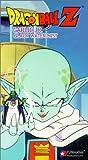 Dragonball Z, Vol. 29: Garlic Jr. Black Water Mist (Uncut) [VHS]
