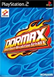 DDRMAX Dance Dance Revolution 6th Mix [Japan Import]