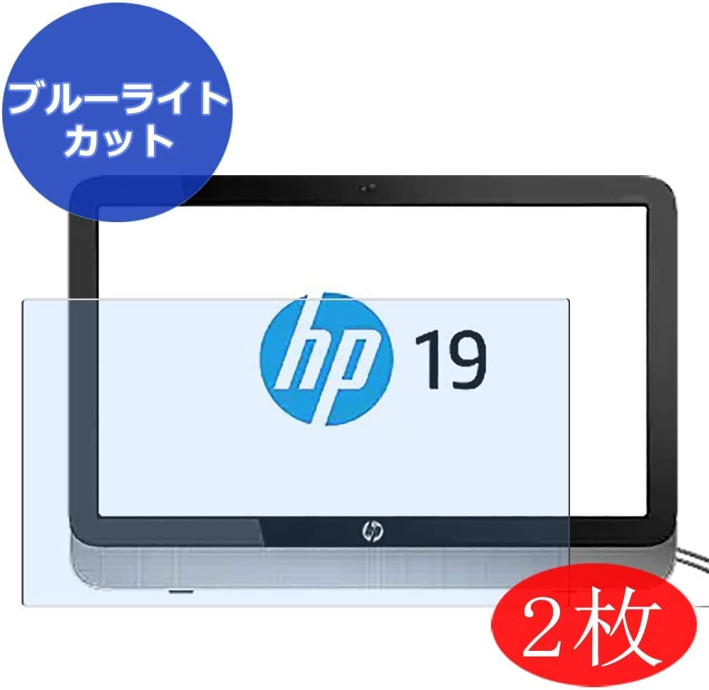 "【2 Pack】 Synvy Anti Blue Light Screen Protector for HP All-in-One 19-2100 AIO / 2113w / 2114 19.5"" Screen Film Protective Protectors [Not Tempered Glass]"